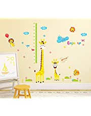 Solimo Wall Sticker for Kids' Room (Grow up with Giraffe,  ideal size on wall: 190 cm x 194 cm )