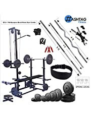 HASHTAG FITNESS Home Gym Combo 20 in 1 Bench with 80 kg Wei