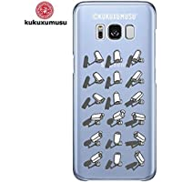 Kukuxumusu KUF3116 - Funda TPU para Samsung Galaxy S8, Transparente
