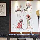 Mddjj Decorative Wall Stickers Can Be Removed TV Background Chinese Style Wall Stickers