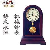 y-hui el reloj mecánico, bajo voltaje de onda sinusoïdale manualmente haz de Vieux despertador reloj de escritorio reloj de base con el feng shui