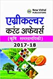Agriculture Current Affairs (Hindi Medium)