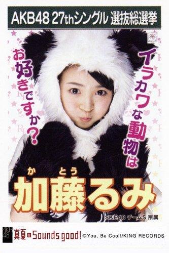 ?SUENA BIEN! TABLERO DE TEATRO DE LAS ELECCIONES FOTOGRAF?A 27O VIDA DE SOLTERO SELECCI?N OFICIAL DE AKB48 MEDIADOS DEL VERANO KATO RUMI (JAP?N IMPORTACI?N)