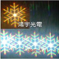 Película de difracción A4 transparente - efecto de difracción de los copos de nieve - 4 piezas