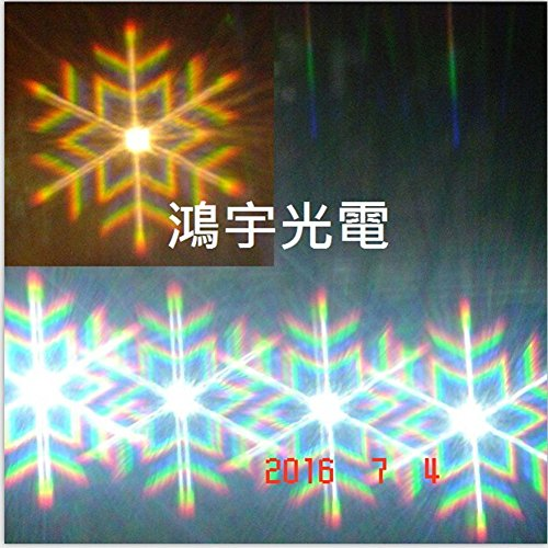 Erstaunliches Beugungslicht Klare Beugungsfolie -snowflake Beugungseffekt -4pcs