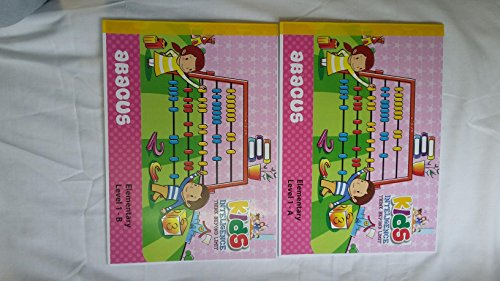 Abbhidnya Education Abacus books for level 1 for children / kids(small group / elemetary) of all age with all maths activity , Paper back