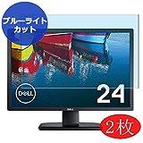 VacFun Lot de 2 Anti Lumière Bleue Protection d'écran pour Dell U2412 / U2412M /...