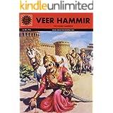 Veer Hammir
