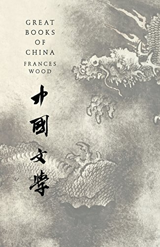 Great Books of China (English Edition) eBook: Frances Wood: Amazon ...