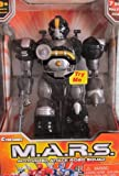 Cybotronix 'M.A.R.S.' MOTORIZED ATTACK ROBO SQUAD WALKING ROBOT 7' Tall w LIGHT UP EYES & 3 Interchangeable WEAPONS (2005) by Hap P Kid Happy Kid Toys