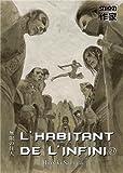 Telecharger Livres Habitant de l infini l 2eme edition Vol 27 (PDF,EPUB,MOBI) gratuits en Francaise