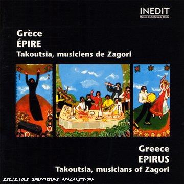 greece-musicians-of-zagori-takoutsia