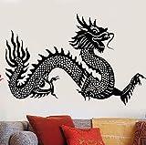 Dalxsh Vinyl Wandtattoo Chinesischen Drachen Symbol Wandaufkleber Asiatischen Stil Fantasie Aufkleber Home Wohnzimmer Drachen Wandkunstwand 42X28 Cm
