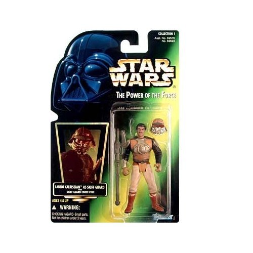 Star Wars POTF2 Green Card Lando Calrissian Skiff Guard by Brian's Toys