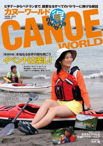 kanu-warudo-bigina-kara-beteran-made-shinai-naru-subete-no-padora-ni-sasageru-zasshi-7