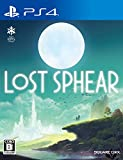 Square Enix Rpg Lost Sphear SONY PS4 PLAYSTATION 4 JAPANESE VERSION