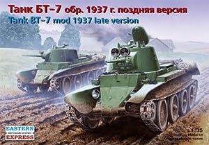 Arca Modelos ee351121: 35Escala BT-7M Ruso Tanque Ligero Modelo de plástico