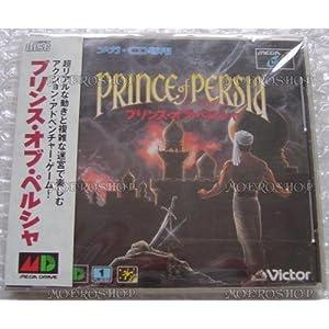 Prince of Persia – MegaCD