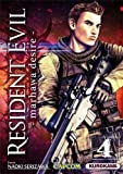 Resident Evil - Marhawa Desire Vol.4