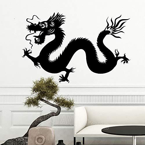 Asian Dragon Decal Fashion Bedroom Decor Vinyl Animal Wall Stickers Home Decor Living Room TV Background Mascot Sticker85X56 cm (Dragon Decals)