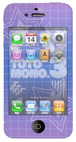 ken-to-mahou-to-gakuen-mono-3-skins-iphone4-01-japan-import