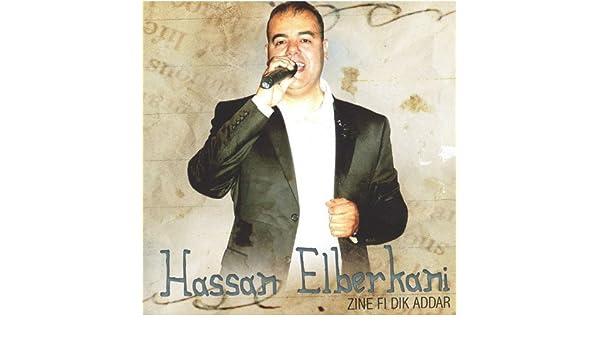 MUSIC DE HASSAN EL BERKANI GRATUIT