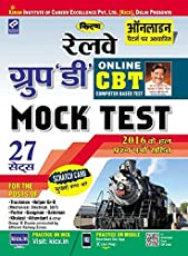 Kiran'S Railway Group 'D' Online CBT Mock Test Practice Work Book (Hindi) - 2140