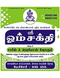 Sri Muthu Polymers & Co Multi Color All Purpose Polymer Bags, Pack Of 10 - B07DB6RWDB