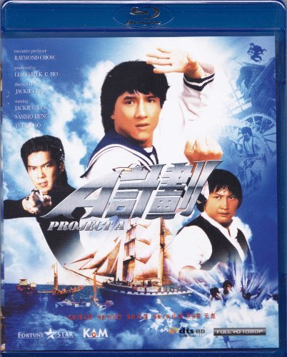 Project A Blu-Ray (Region A) (English Subtitled) Jackie Chan (Jackie Chan Project A)