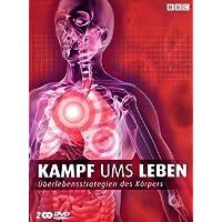 Kampf ums Leben - Überlebensstrategien des Körpers (2 DVDs)