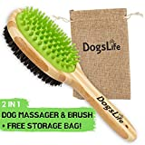 Bamboo Dog Brush with Silicone Massager for Dog Grooming | Massaging & Bathing | Free Reusable Eco-friendly Bag | Proven Double Sided Pet Brush Perfect For Long, Medium & Short Haired Dogs.