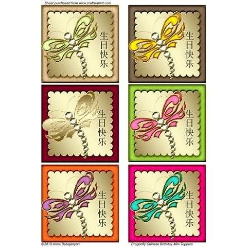 Con texto en inglés y chino de libélulas Mini obleas decorativas para cupcakes por Anna Babajanyan