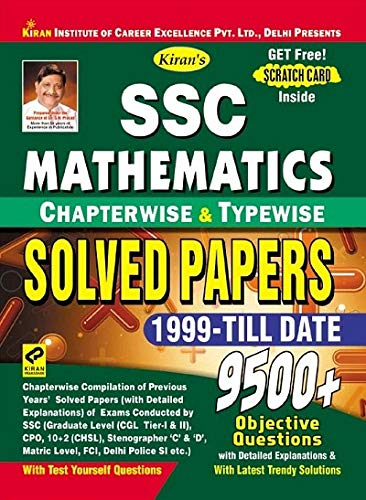 Kiran SSC Mathematics Chapterwise & Typewise Solved Papers 1999- Till Date 9500+ Objective Questions (2693) (Hindi)