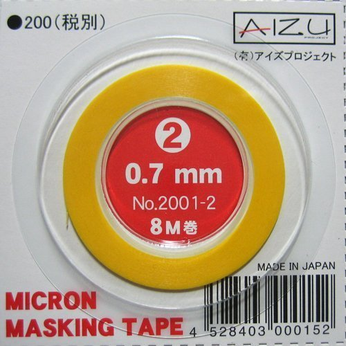 Aizu 152 0.7mm...