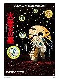onthewall Grave der Fire Fliegen Studio Ghibli Poster Kunstdruck
