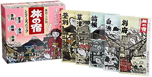 Tabino Yado Hot Springs Clear Bath Salts Assortment Pack from Kracie (15 25g Packets, 375g total) - Mineral Hot Springs