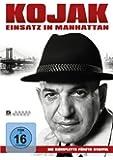 Kojak - Einsatz in Manhattan: Die komplette fünfte Staffel [5 DVDs]