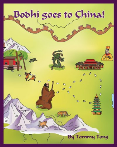 ""\""""Bodhi Goes to China!"""" (China for kids): China for Children early reader series (English Edition)""400|500|?|en|2|dac1709afd22a5c8641b4bc9e4317e51|False|UNLIKELY|0.3262200653553009