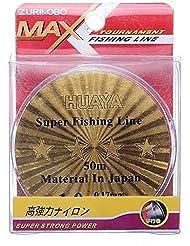 Calli 0.4-3.0super nylon línea de pesca línea de pesca potencia fuerte