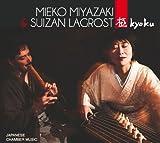 Kyoku / Mieko Miyazaki, koto + shamisen et chant | Lagrost, Suizan