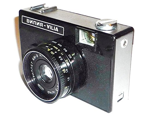 Vilia Vintage 1970er Russische BelOMO 35 mm Sucher Film Kamera