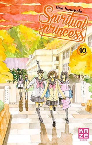 Spiritual Princess Edition simple Tome 10