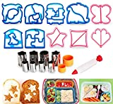 Sandwich Ausstecher Brot Keks Edelstahl Modellierwerkzeug, ilauke 19tlg. Multifunktion Lebensmittel Cutter für Toast Cookie Obst Gemüse mit Dekorationsstift zum Schreiben für Kinder Essen