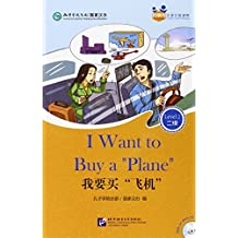 I Want to Buy a 'Plane' (for Adults): Friends Chinese Graded Readers (Level 2)