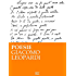 Poesie. G. Leopardi (RLI CLASSICI)