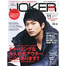 Japanese Magazine Men's JOKER Nov/2014