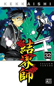 Kekkaishi Edition simple Tome 32