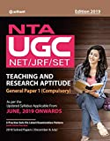 UGC NET/JRF/SLET General Paper-1  Teaching & Research Aptitude 2019 (Old edition)