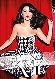 Selena Gomez 2014 Calendar