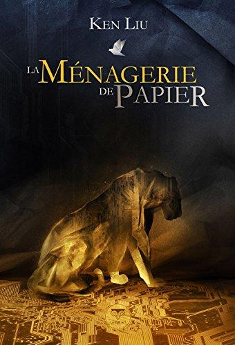 """<a href=""""/node/155728"""">La ménagerie de papier</a>"""